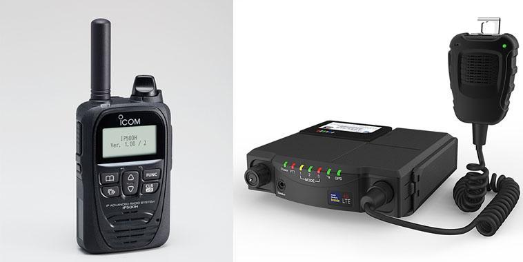 KDDIがLTE対応のIPトランシーバー「IP500H」と IP無線機「IP-T10」を発表したぞ