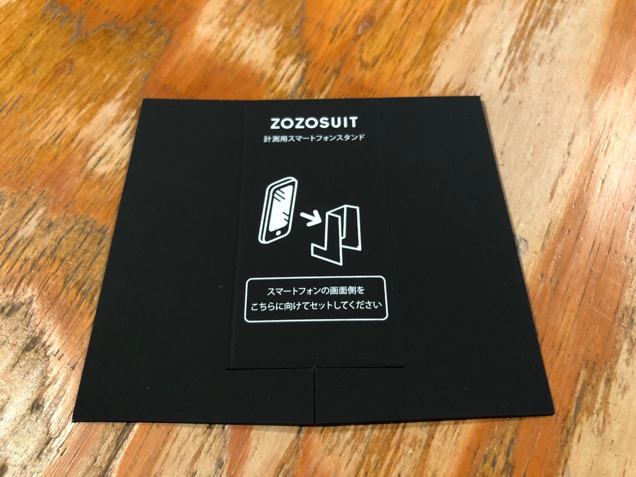 ZOZOSUIT(ゾゾスーツ)届いた?届かない?実際に着てみた人がゲキヤバw 体型計測方法は