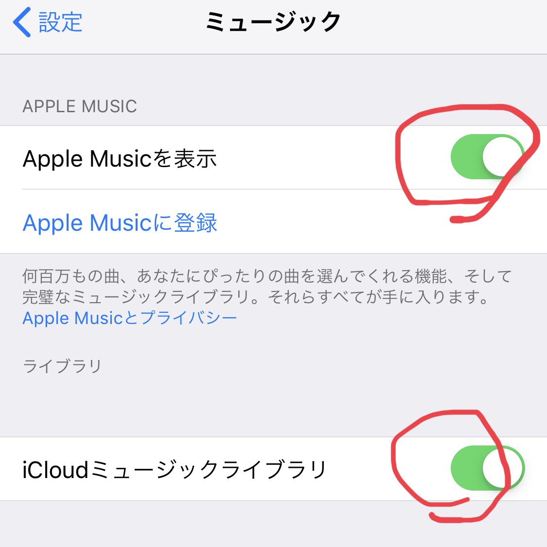 iTunes Storeで買った音楽がiPhoneで再生できなくなった!!驚きの解決方法