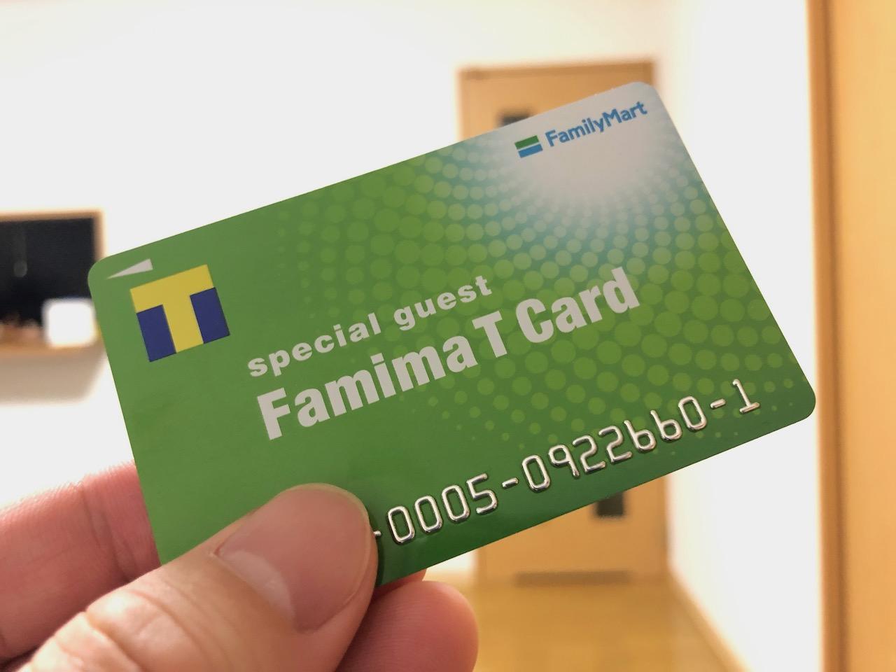 はぁ!?モバイルTカードが本人確認できなくて死んだ!Tカード無くした人でも再びTポイントを貯められる方法